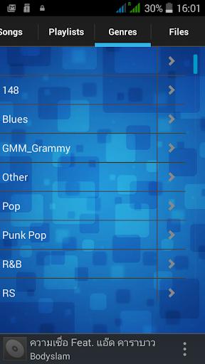 Full Max MP3 Player Music