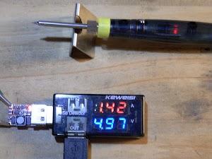 USB半田ごての消費電力