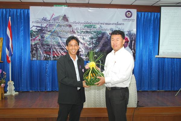 ประชุม OM - DSC_2613.jpg