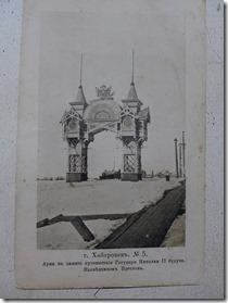 Khabarovsk le premier port