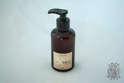 Шампунь з кератином для тьмяного волосся
