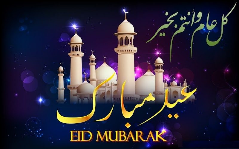 Ucapan Selamat Hari Raya dalam Perspektif 4 Empat Madzhab