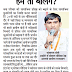 My Article