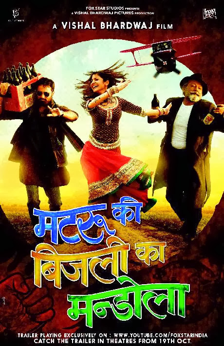 Cover of Matru ki Bijlee ka Mandola (2013) Hindi Movie Mp3 Songs Free Download Listen Online at Alldownloads4u.Com
