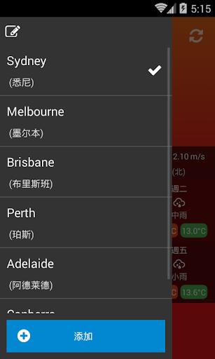 免費下載天氣APP|澳大利亞天氣 app開箱文|APP開箱王