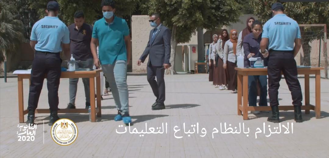 صحة المعلمون والاداريون