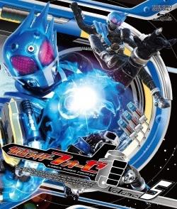 Kamen Rider Fourze BD (2012)