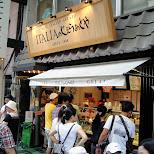 real italian gelato in Asakusa, Tokyo, Japan