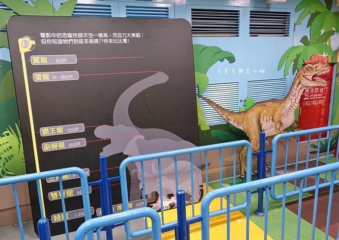 31 劍湖山世界 亞洲唯一 VR恐龍飛車