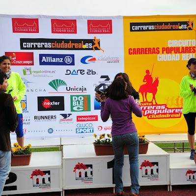 Media de Miguelturra 2014 - Trofeos