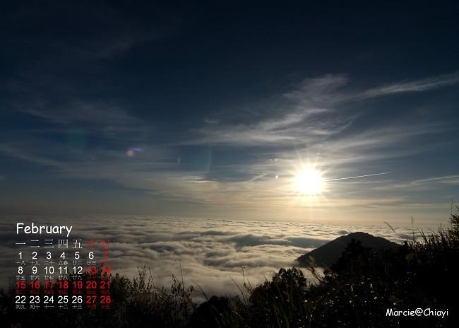 diy 月曆 二月 阿里山 雲海