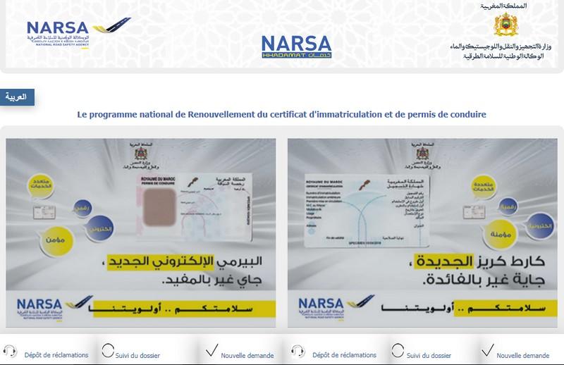 carte grise permis à renouveler maroc