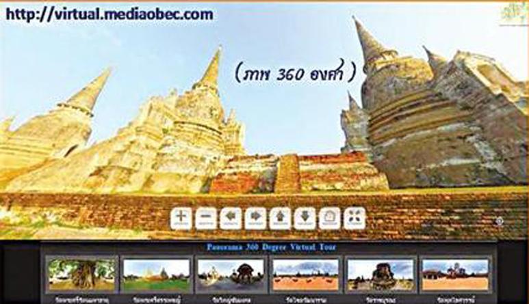 http://virtual.mediaobec.com/