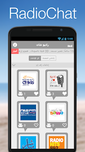 Egypt Radio Chat- screenshot thumbnail