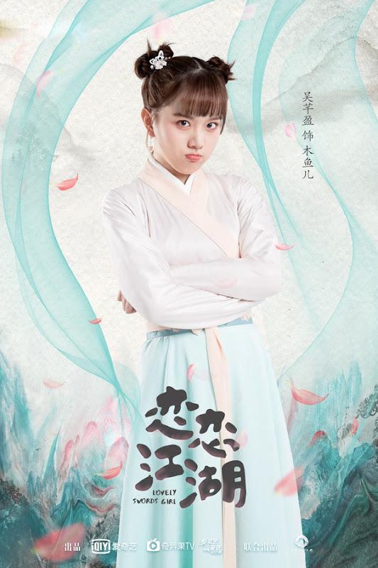 Lovely Swords Girl China Web Drama