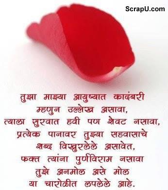 Meri zindagi ki kitab ke har panne per tu hi ho, aisi shuruat ho jo kabhi khatma na ho. - Love pictures