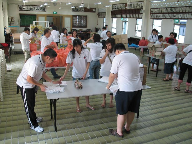 Trip - KWSH Charity 2007 - KWSH%2B-%2BCharity06.JPG