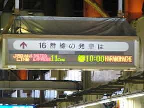 P1500269.JPG