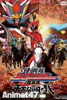 Samurai Sentai Shinkenger The Movie -Trận Chiến Định Mệnh - Samurai Sentai Shinkenger The Movie :The Fateful War 2012 Poster