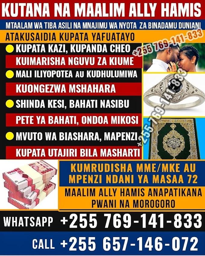Kutana na Maalim Ally Hamis Mtaalam wa Tiba Asili Tanzania
