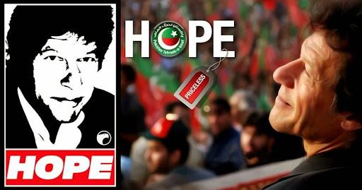 Reasons_To_Join_Imran_Khan_PTI_Election_2013.jpg