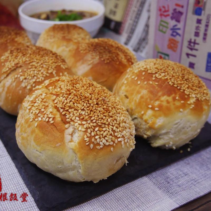 胡椒餅  Pepper Cakes 【老娘的草根飯堂】