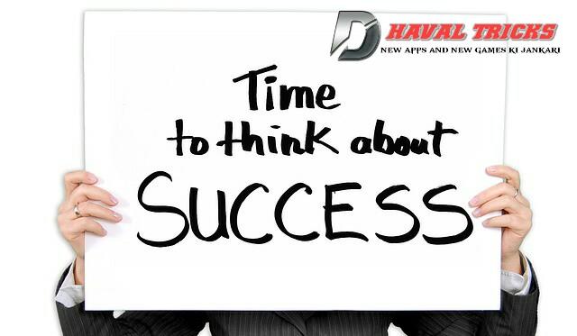 7 Ways to Make Life Successful in hindi.