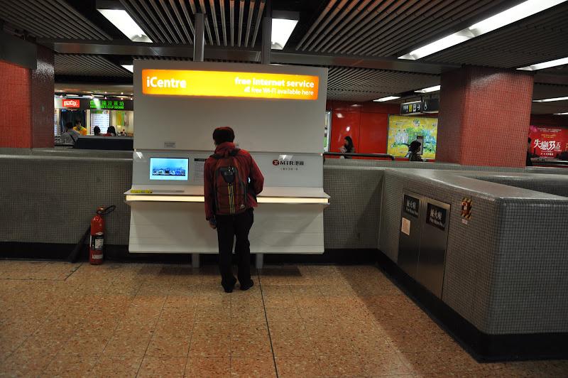 Ларек бесплатного Интернета в Гонконгском метро