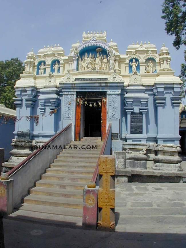 Sri Mallikarjuneswarar Temple