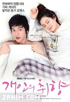Biết Nói Gì Đây - Personal Taste (2010) Poster