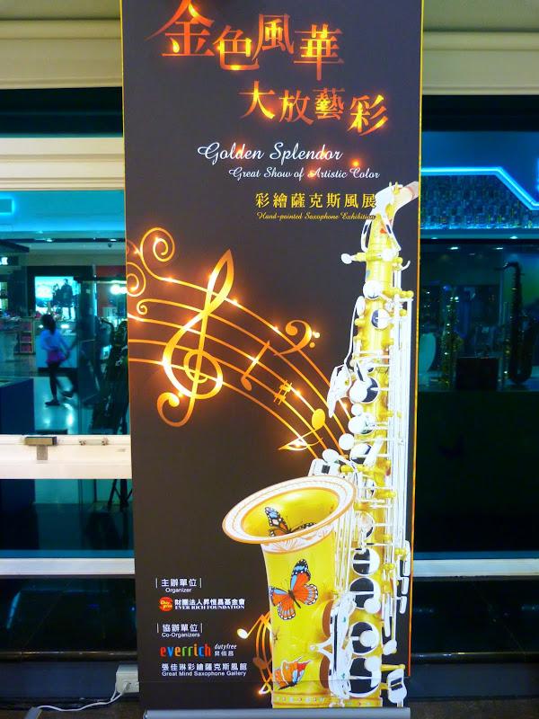 Taipei Aéroport. - P1240941.JPG
