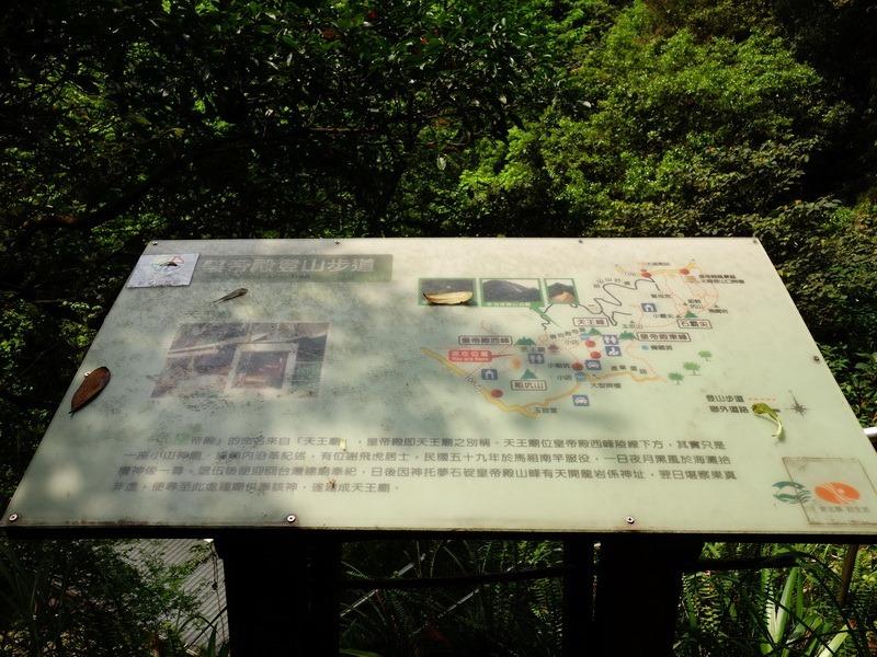 2014_0404 皇帝殿東西峰_0011
