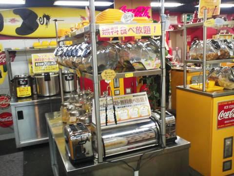 お菓子コーナー5 ハンモック大須店2回目