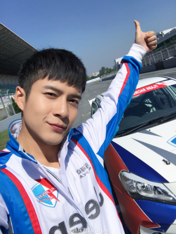 Extreme Youth / Speed China Drama