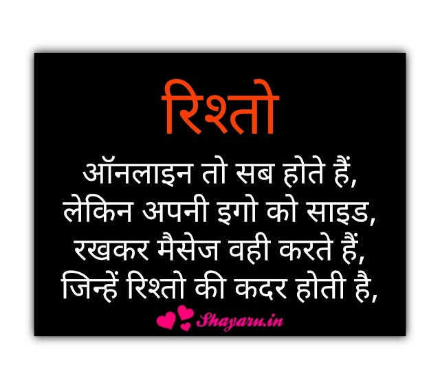 Best Attitude Shayari Collecation in Hindi