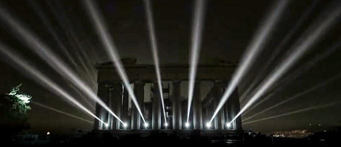 Ο φωτισμός της Ακροπόλεως των Αθηνών- 2020 - ΒΙΝΤΕΟ