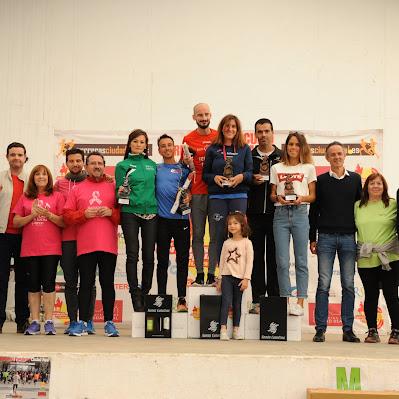 Carrera de La Solana 2017 - Trofeos