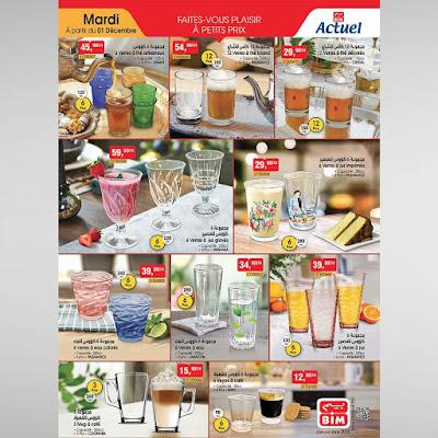 offres BIM Maroc du 01 décembre 2020 : des verres à eau colorés, verres à jus, à jus gravés et à jus imprimés
