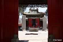 Temple Yaowangmiao : cour