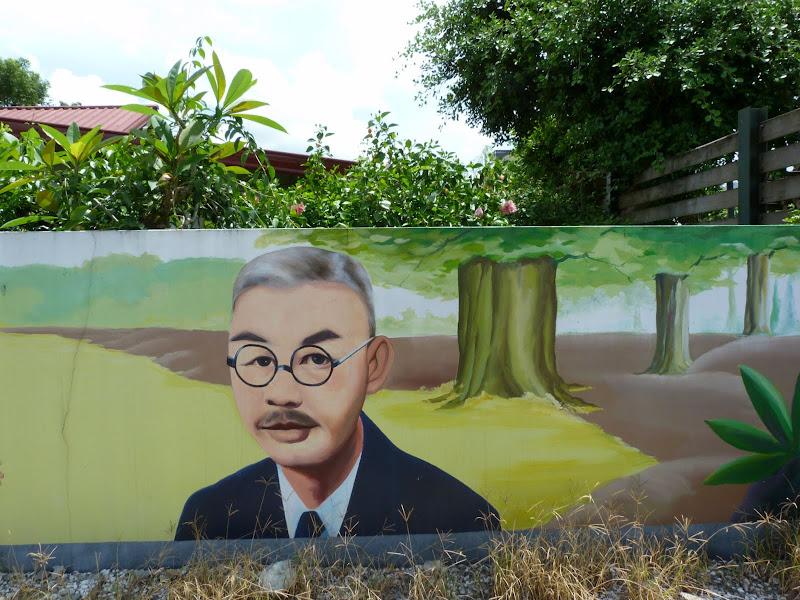 Feng Lin à côté du musée Hakka