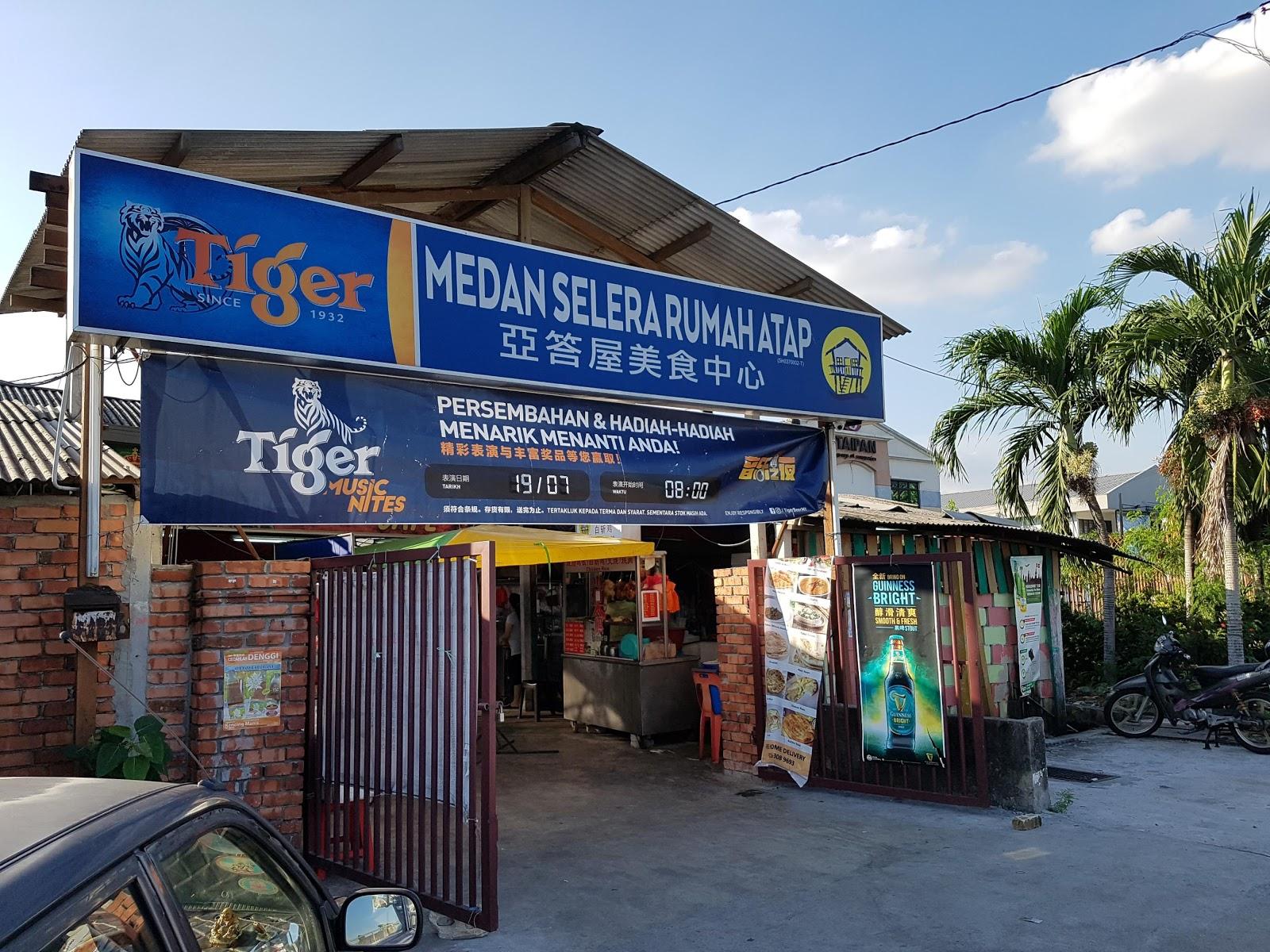 Medan Selera Rumah Atap Indiana Cafe Klang Taman Sri Pesona