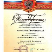 МОУ СОШ №221084