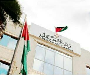 باب رزق الأردن : وزير العمل يوقع 6 اتفاقيات تشغيل توفر 1150 فرصة عمل خلال عام 2021 في عدد من شركات القطاع الخاص
