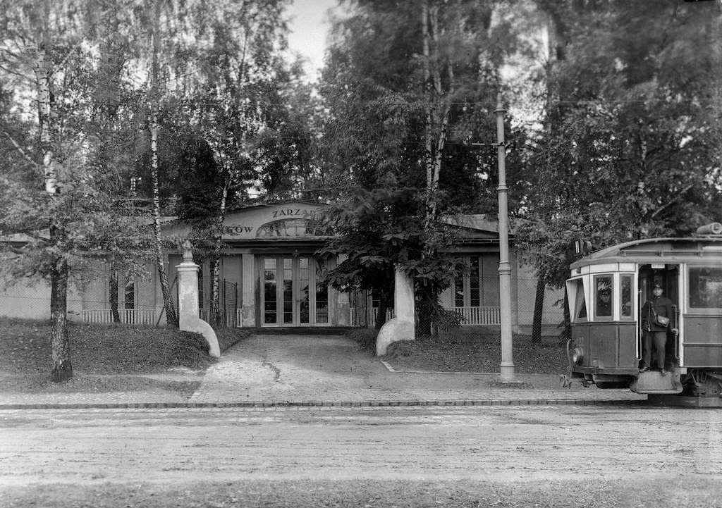 Промышленная выставка во Львове …