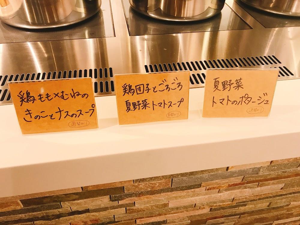 信濃屋+(プラス)のスープ 3種類