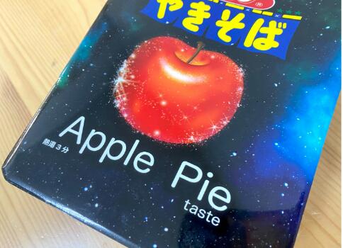 Kuliner Unik: Yakisoba di Jepang Ini Memiliki Rasa Pai Apel!