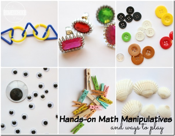 elementary-math-manipulatives