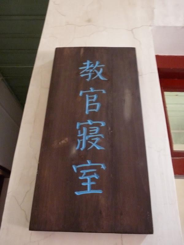 Chine .Yunnan . Lac au sud de Kunming ,Jinghong xishangbanna,+ grand jardin botanique, de Chine +j - Picture1%2B397.jpg