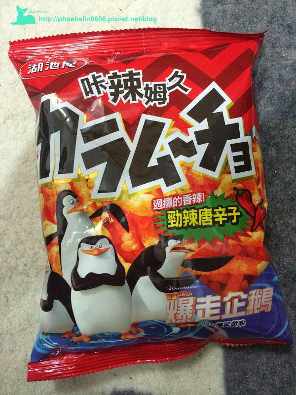 咔辣姆久酥咔玉米脆棒-勁辣唐辛子口味