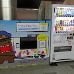 vending machine at the tokyo sky tree in Tokyo, Tokyo, Japan